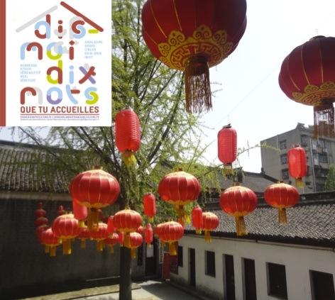 Site de rencontre franco chinoise