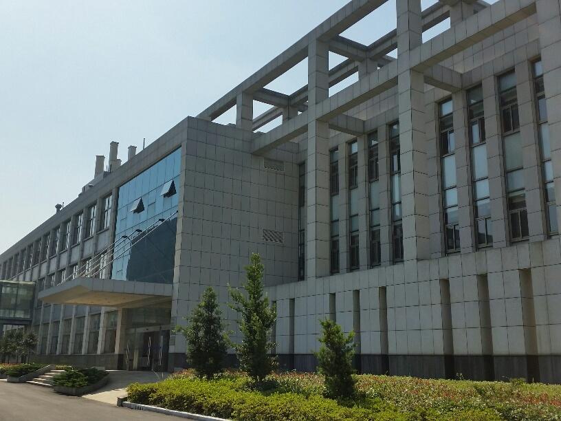"""Résultat de recherche d'images pour """"Institut de virologie de Wuhan, chine"""""""