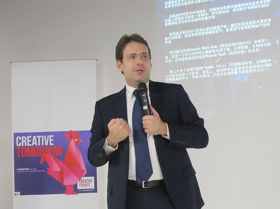 Matthias fekl inaugure la french tech shenzhen la france for Chambre de commerce france chine