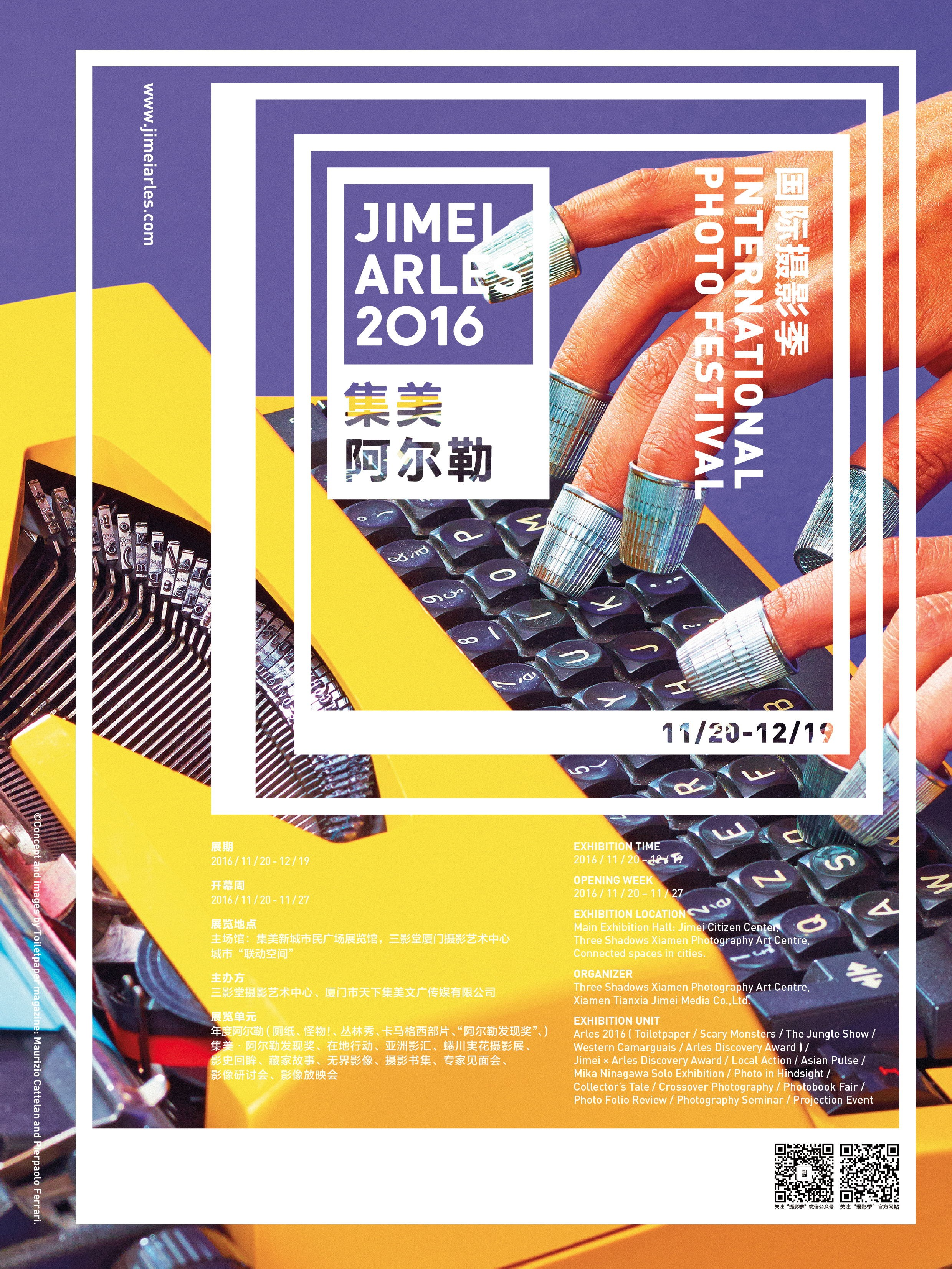 Jimei x arles 2016 international photo festival la for Chambre de commerce francaise en chine