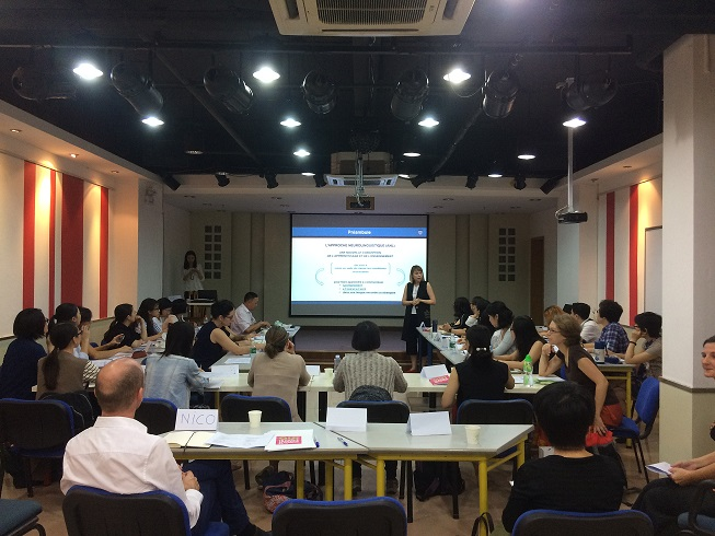 Formation de fran ais langue trang re fle l alliance for Chambre de commerce france chine