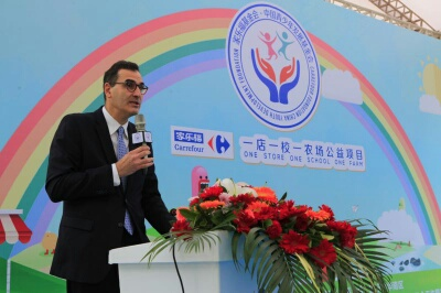 C r monie d inauguration du projet de carrefour shenzhen for Chambre de commerce francaise en chine