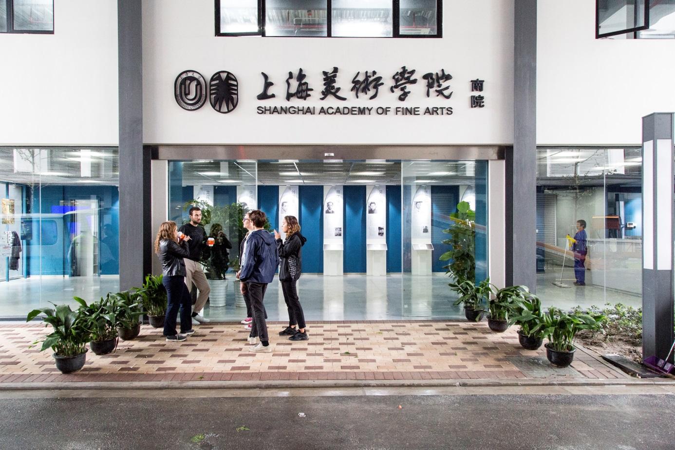 International fashion academy shanghai 33