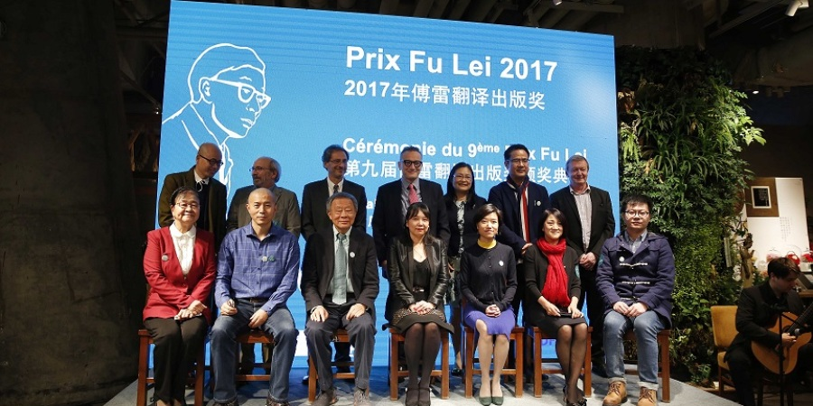 Palmar s du prix fu lei 2017 d voil la france en chine for Chambre de commerce france chine
