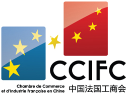 R ception pour la communaut fran aise l occasion de la for Chambre de commerce francaise en chine