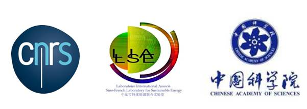 第六届可持续能源国际联合实验室研讨会