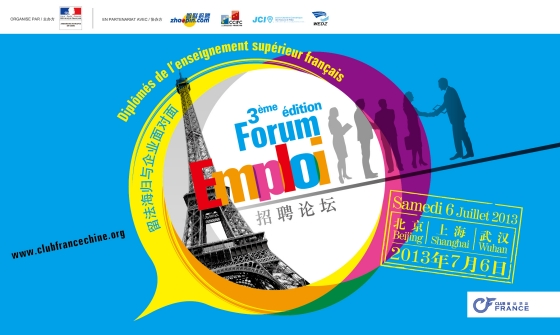 Troisi me dition du forum emploi de club france en chine for Chambre de commerce francaise en chine