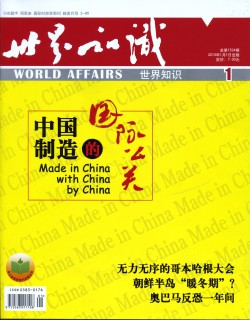 "Couverture de ""World Affairs"""