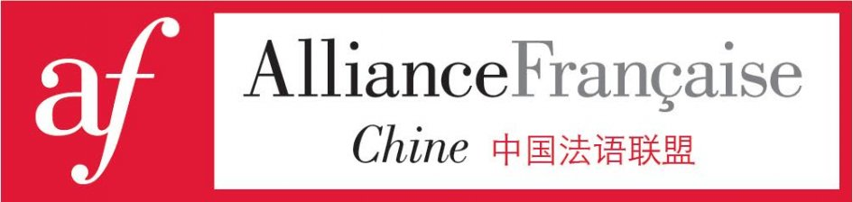 Logo alliance Française Chine - JPEG
