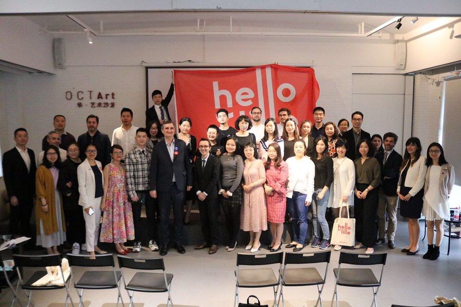 Rencontres franco-chinoises du design - Session de