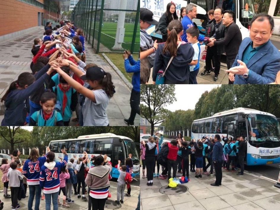Rencontre sportive franco-chinoise - La France en Chine